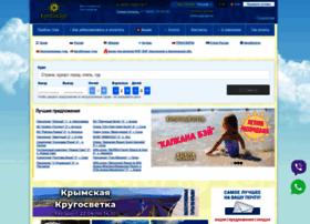 kandagar.com