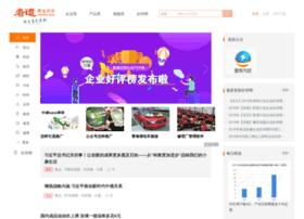 kandao.com