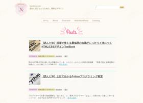 kandeza.com