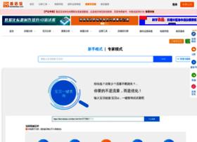 kandianbao.com