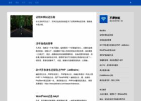 kandisheng.com