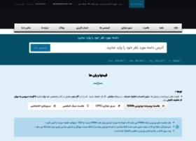 kandohost.com