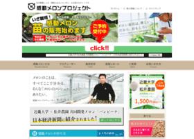 kandoumelon.jp