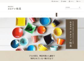 kaneatsu.com