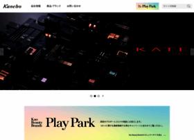 kanebo-cosmetics.co.jp