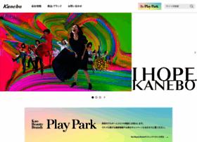 kanebo-cosmetics.jp