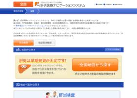 kanen.ncgm.go.jp