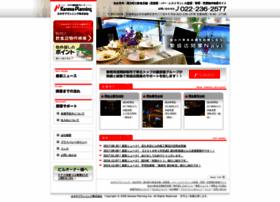 kanesa-p.com