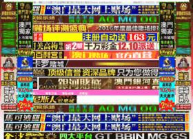 kang520.com