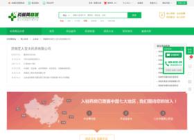 kangai.yaofangwang.com