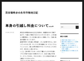 kangemil.net