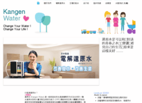 kangen-water.com