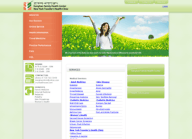 kanghanmedical.com