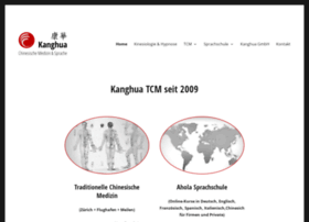 kanghua.ch