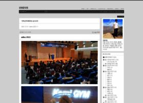 kangjunghoon.com
