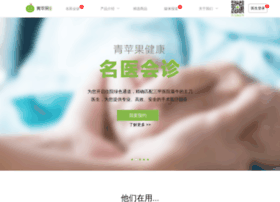 kangkanghui.com