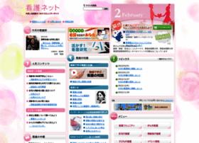 kango-net.luke.ac.jp