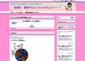 kangoshi-mametishiki01.info