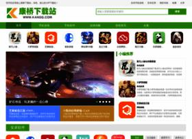 kangq.com