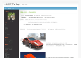 kangxincai.is-programmer.com