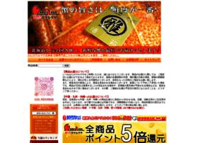 kani-express.com