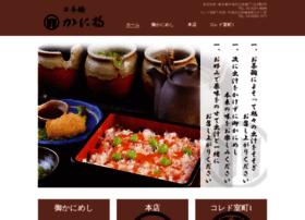 kani-fuku.com