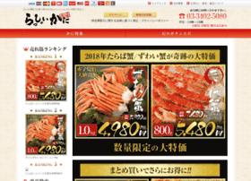 kani-ichiba.net