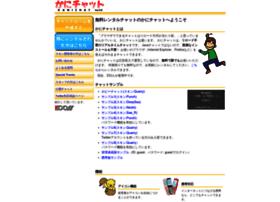 kanichat.com