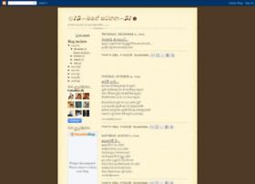 kanishkblog.blogspot.com