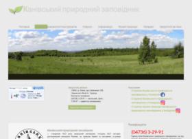 kanivbiosfera.at.ua