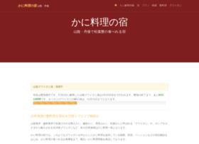 kaniyado.com
