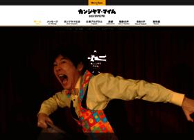 kanjiyama.com