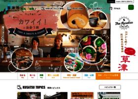 kanko-kusatsu.com