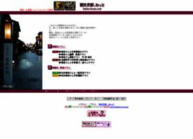 kanko-kyoto.net