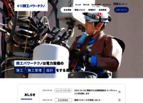 kanko-pt.co.jp