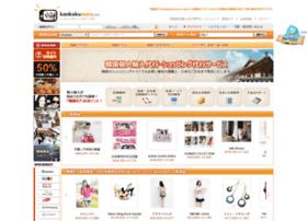 kankokumore.com