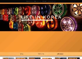 kankokuwoyuku.com