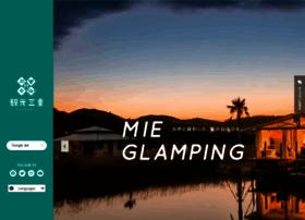kankomie.or.jp