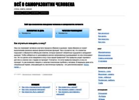 kanks.ru