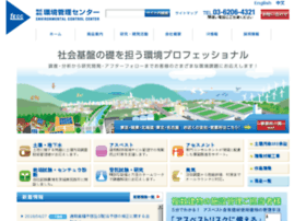 kankyo-kanri.co.jp