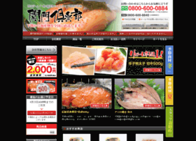 kanmon-club.com