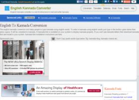 kannada.ge6.org
