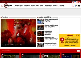 Webdunia tamil astrology