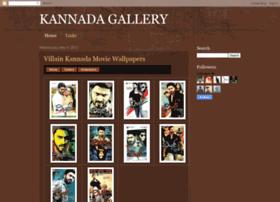 kannadaglitz.blogspot.com