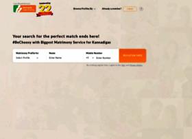 kannadamatrimony.com