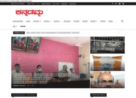 kannadamma.net