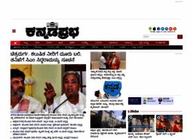 kannadaprabha.com