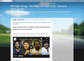 kannadasongs.blogspot.in