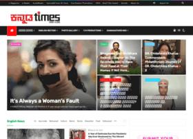 kannadatimes.com