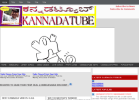 kannadatube.blogspot.com